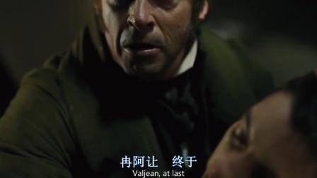 沙威到医院捉拿冉阿让,冉阿让祈求他让自己去救珂赛特