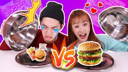 真假美食大挑战:奔驰小哥和美女玩得好吃得嗨,食物福不福谁有口福呢