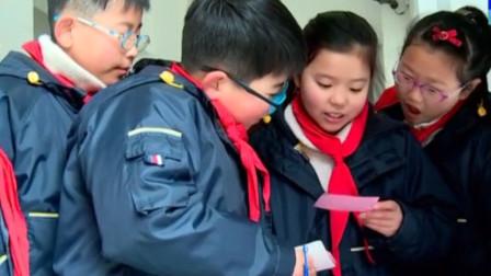 """开学第一天:学校给教师学生发""""红包"""" 绿植券蛋糕券带来新期盼"""