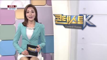 韩国主持竞争很激烈啊