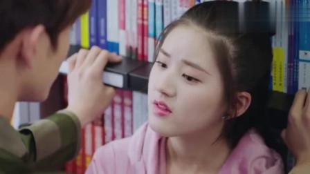 最动听的事:女孩偶遇霸道总裁,遭壁咚,超甜!