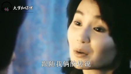 90年《滚滚红尘》同名主题曲,罗大佑陈淑桦献唱,百听不厌!