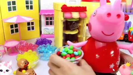 小猪佩奇咖啡机玩具彩虹糖咖啡豆做美味咖啡面包超人获爱心模具