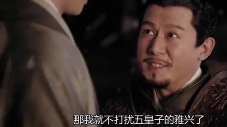 东宫:高显送了一份大礼给李承鄞,他一看原来是小枫!