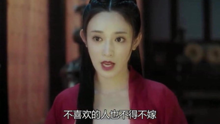 """东宫:小枫纠结再""""成亲"""",只是新郎不是李承鄞"""