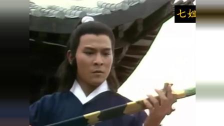 杨过和金轮法王争抢郭襄,李莫愁以为是小龙女的孩子