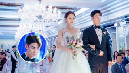 剧集:《逆流而上的你》热播 邹凯高蜜甜蜜大婚