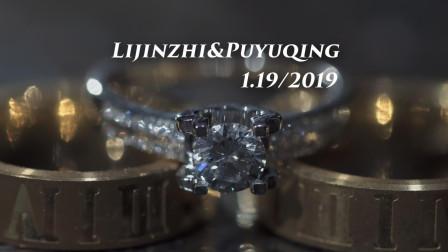 黎晋志 普榆晴 · 婚礼MV   YXDFILMS时间轴