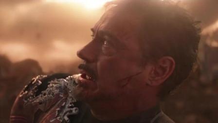《复仇者联盟3》最精彩的片段,火星撞地球的战斗,网友:看着揪心