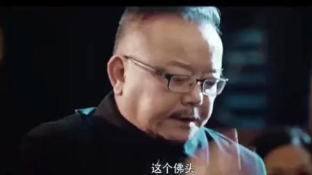 古董局中局:王刚等一众老戏骨,上演局中局斗法,太精彩了