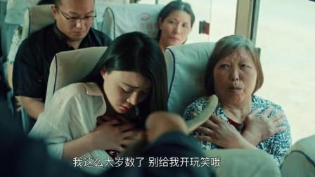 2019爆笑喜剧片《滚蛋》山寨村长赵本山幽默登场