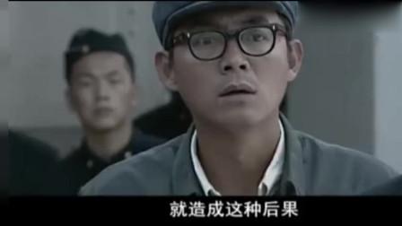 李三魁向首长讲述金马岛惨烈战役 马总工程师找到失败原因