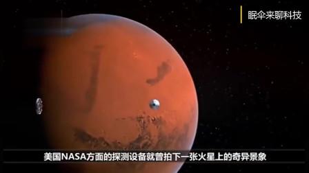 科学家发现火星生命真的存在 似乎还有湖泊存在