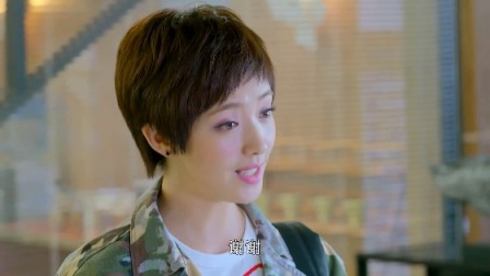 《向前一步是幸福》【刘晓洁CUT】01 小欧向朝阳阐述工作方案