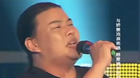 男子模仿刘欢,舞台演唱《从头再来》,模仿的声音简直太像了