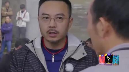 """野生厨房:李诞""""疯了"""",想要直接吃火锅底料,林彦俊遭集体吐槽"""