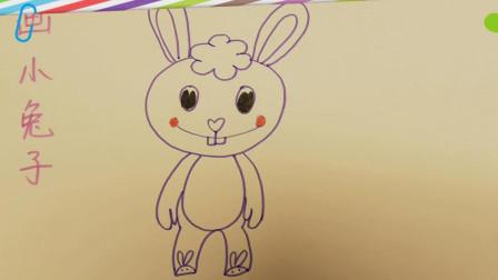 小孩学画画-小兔子简笔画,幼儿学画画初学,教小朋友学绘画,宝宝学画画【乐成宝贝】