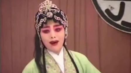 豫剧《刘墉三下南京》第十四集,不知小环能活几天
