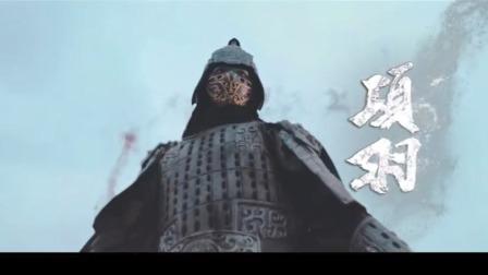 男子不愧是一等高手,守护灵竟是西楚霸王项羽,一出场气势不凡