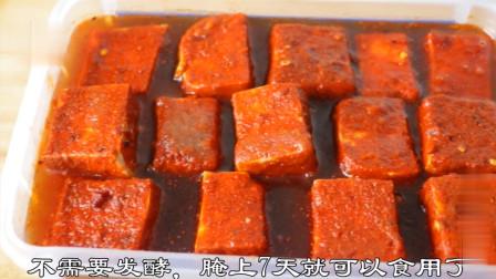 豆腐试试这么做,香辣过瘾,配馒头拌面都好吃,一个月都不会坏