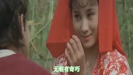 牧羊曲 电影-少林寺-插曲 完整版