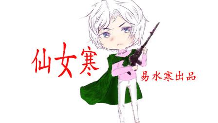 China-X枪声音乐,带上耳机哦!