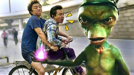 4分钟爆笑吐槽《疯狂的外星人》!