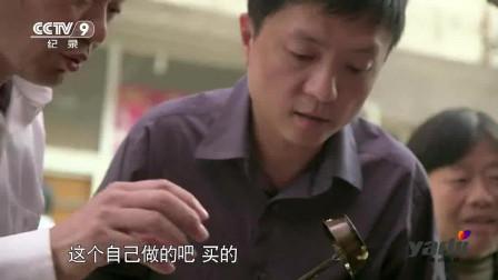 芜湖特色水果荸荠不光能当水果吃,还能做菜