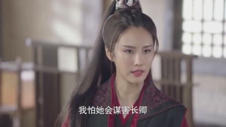 《小女花不弃》卫视预告第3版:陈煜让青芜回明月山庄,从此再无任何瓜葛