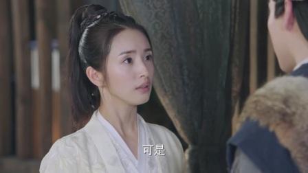 《小女花不弃》卫视预告第1版:陈煜想带走花不弃,担心东方炻目的不单纯