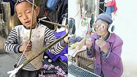 彝族小孩玩乡村版电音走红 老奶奶抢镜