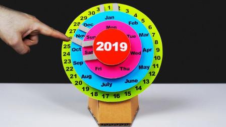 太有创意了,牛人用硬纸板制作全年圆盘日历,做起来简单却实用