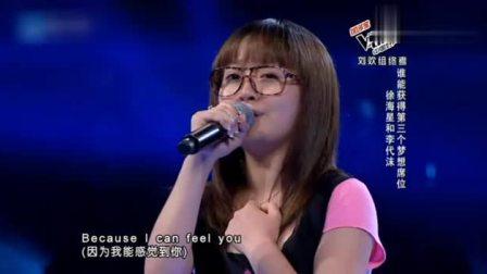 中国好声音:气质女孩深情演唱,这首歌唱的太好听,惊艳!