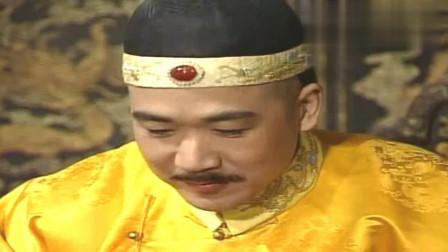 和珅刘墉陪乾隆吃饭 荔浦芋头蒸后沾白糖 好吃到停不下来!