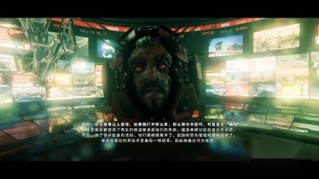 沙漠游戏《影子武士2》第11实况娱乐攻略解说