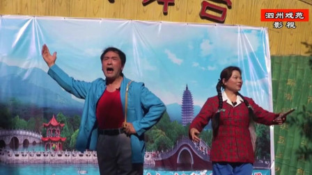 """豫剧《朝阳沟》选段""""走一道岭来翻一架山""""于新玲黄付强演唱"""