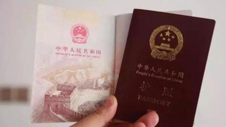 我国护照新政出炉,出国游更容易更实惠,这下国内游会降价不?