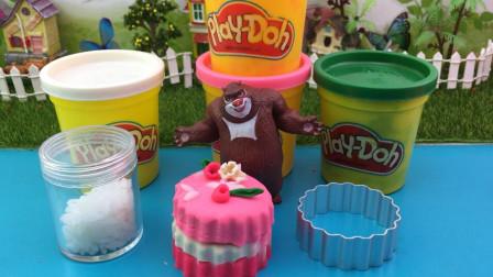 培乐多彩泥玩具制作!熊出没熊大DIY彩泥蛋糕