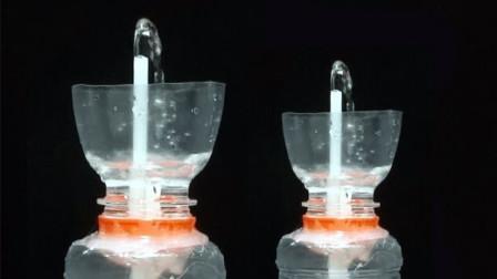老外用2个塑料瓶自制喷泉,出水的瞬间,出乎我的意料!