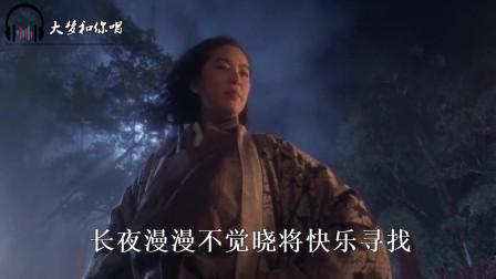 电影《东方不败》经典配乐,陈淑桦《笑红尘》,林青霞好美!