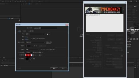 AE学习助手:TypeMonkey制作特效文字如何配色,都用这个方案!