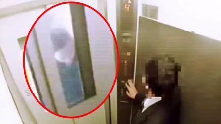 日本鬼电梯事件之谜,男子被困电梯,窗外出现可怕一幕!