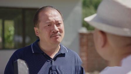 谢广坤要收拾刘能赵四,拉王老七帮忙,没想到全跟他对着干了!