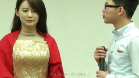 中国超高颜值美女机器人走红, 比真人还漂亮, 打破日本技术