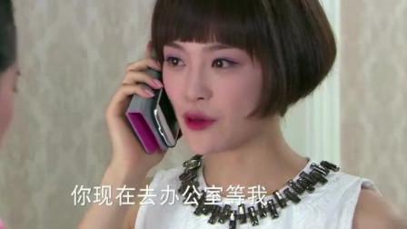 美女在电话里和女子谈交易的事,没想到对方的声音,让她慌了神