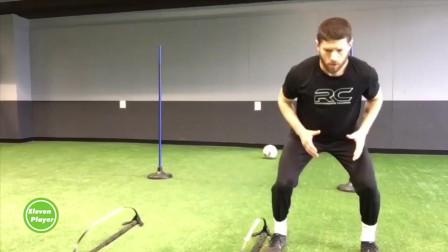 足球训练:超强的完整足球敏捷速度训练示范!