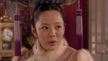 甄嬛被皇上冷落,幸好怀了孕可以解除困境,就连端妃都乐坏了!