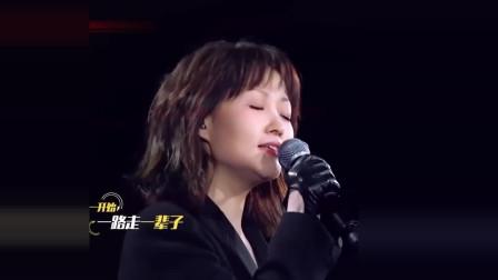 金海心柔情演唱《我要找到你》, 久违的歌声一开口就让人好感动!