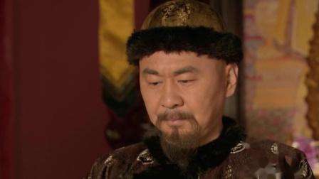 甄嬛传:皇上被自己的儿子背叛,气得连打了儿子两个耳光!