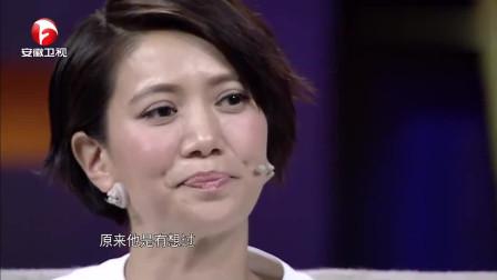 非常静距离:袁咏仪自曝,张智霖演唱会表白,自己哭的稀里哗啦!